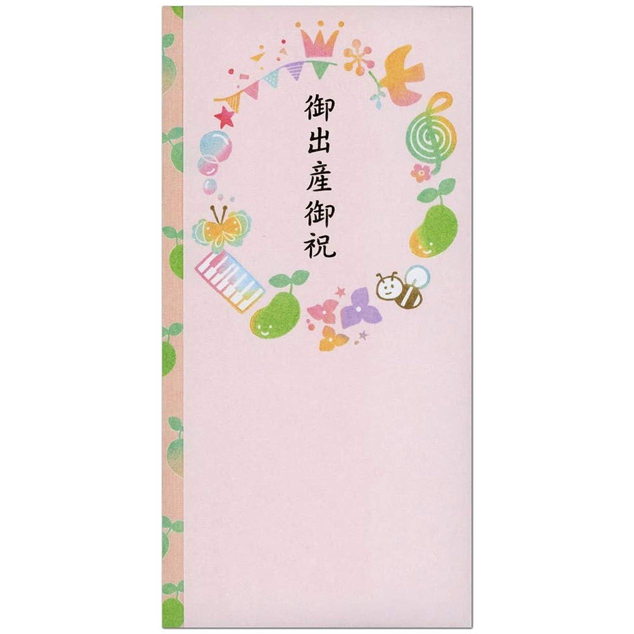 突っ込むブリーク耐えられるフロンティア 祝儀袋 出産祝 はんこ新芽 SG?183 ピンク