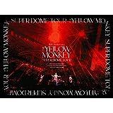 【店舗限定特典つき】 30th Anniversary THE YELLOW MONKEY SUPER DOME TOUR BOX 【DVD】(オリジナル・カラビナ付き)
