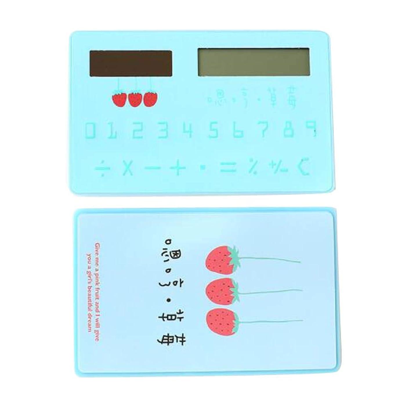 エッセイ最小ベジタリアン学生のかわいい電卓、超コンパクトなポータブルサイズ、ミニソーラー電卓、A03