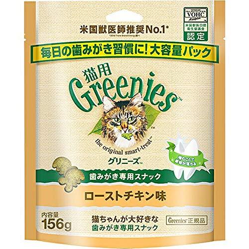 【セット販売】猫用グリニーズ ローストチキン味 156g×2コ