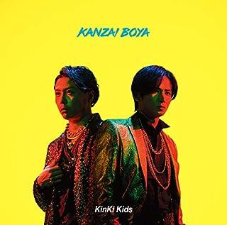 KANZAI BOYA(初回盤A)(DVD付)
