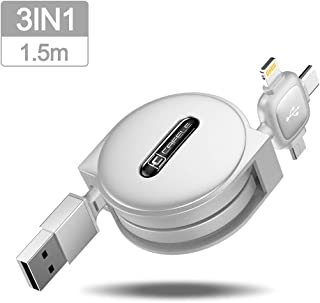 CAFELE 巻き取りケーブル 3in1 充電ケーブル usb Type-C/Micro対応ケーブル 同時給電可能 データ転送 ios/androidに対応 高耐久 絡み防止 (3in1 ホワイト1.5M)