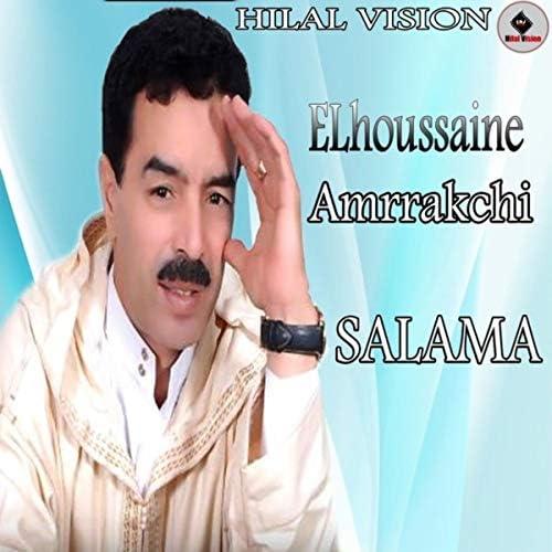 El Houssain Amrrakchi