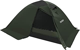 ESNBIA テント 2~4人用 4シーズンテント 軽量 コンパクト 二重層 スカート付き アウトドアテント キャンプ 登山 ツーリング ドーム 高通気性 メッシュスクリーン 防風防水 日本語説明書 グリーン