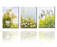 モダン アートパネル ちょっと新鮮なスタイル 花 草 蝶 水彩画 絵画 インテリア おしゃれ バックグラウンド 3パネル 木枠 壁掛け
