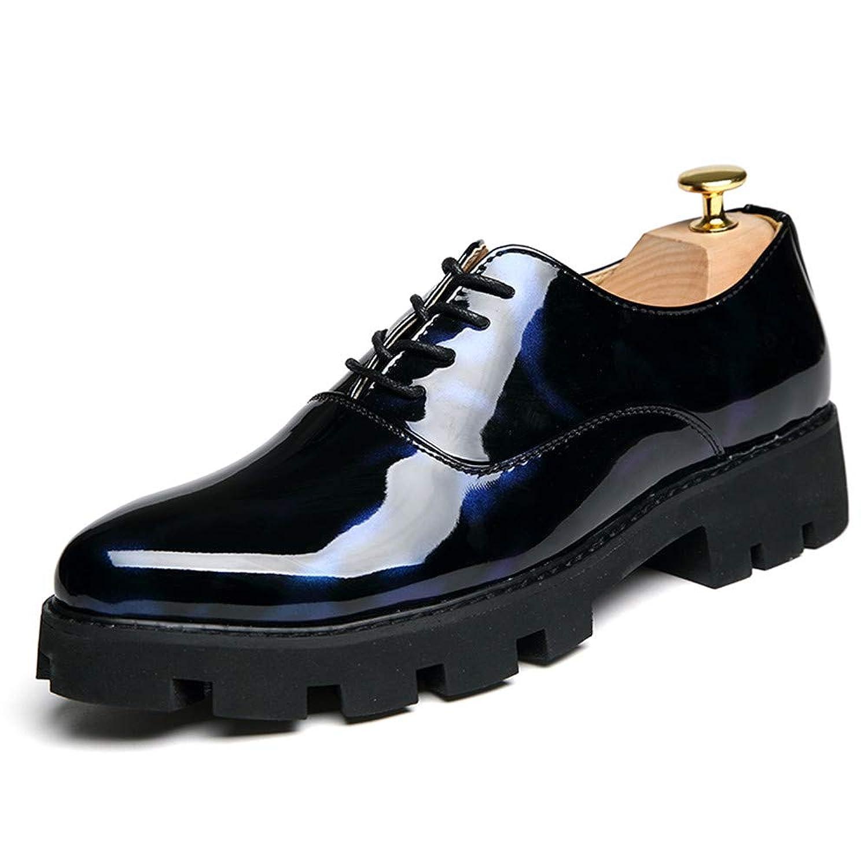 Tufanyu メンズビジネスオックスフォードカジュアルパーソナリティトレンド新しい英国スタイルのカラーアウトソールパテントレザーフォーマルシューズ 丈夫 (Color : Black Blue, サイズ : 26.5 CM)