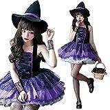 AMARISE 魔女 魔法使い 帽子 ドレス コスプレ 衣装 ハロウィン レディース フリーサイズ (Lサイズ, パープル)