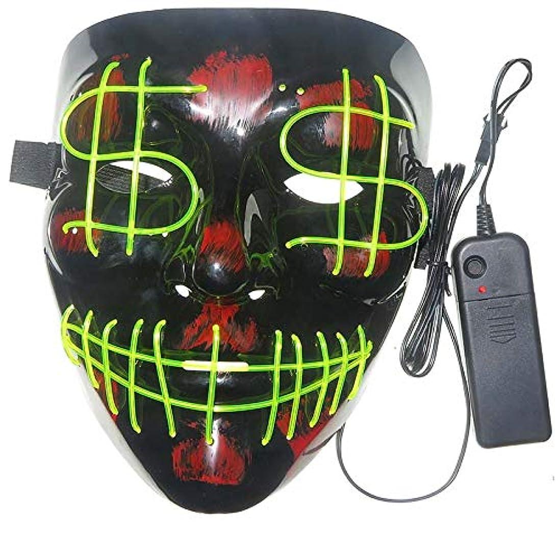 順番ホーム祖母ハロウィーンの怖いマスクコスプレ-コスチュームマスクライトフェスティバルパーティー用LEDマスク