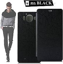 Tarkan Rain PU Leather Slim Flip Cover Case with Convertible Back Stand for Microsoft Lumia 950 (Black)