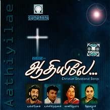Prayer (Language: Tamil; Genre: Christian Devotional)