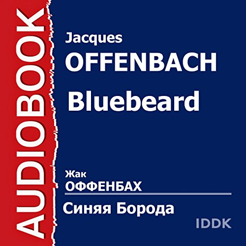 Bluebeard [Russian Edition] audiobook cover art