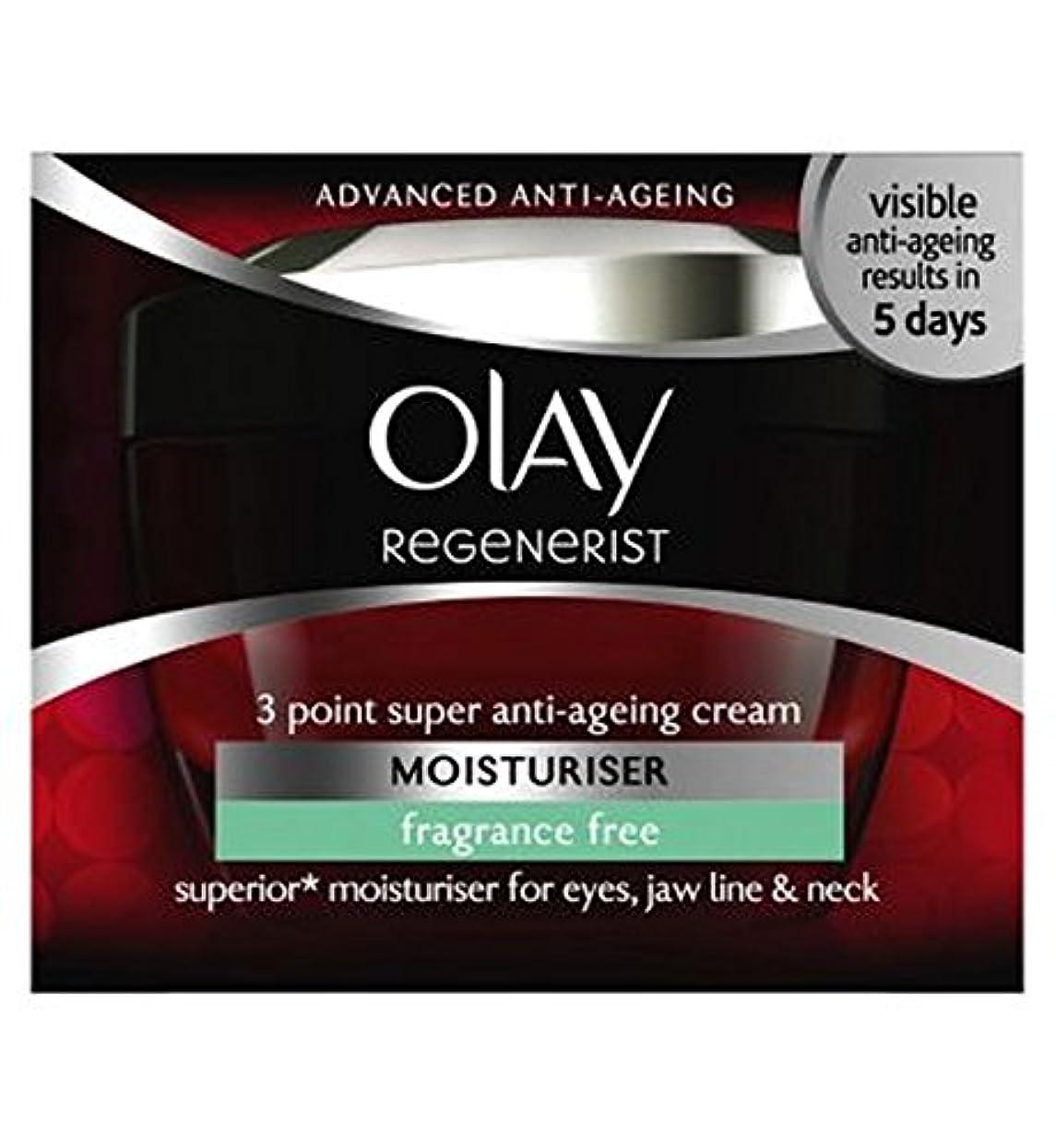 中絶第カテナオーレイリジェネ3ポイント超の年齢挑む無香料保湿クリーム50Ml (Olay) (x2) - Olay Regenerist 3 Point Super Age-Defying Fragrance Free Moisturiser 50ml (Pack of 2) [並行輸入品]