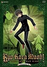 Kyo Kara Maoh 9 - God Save Our King