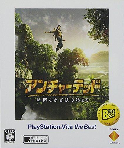 Uncharted - het begin van de kaart ter ziele gegane avontuur - PlayStation Vita de beste [video game]
