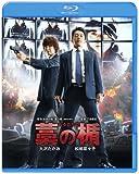 藁の楯 わらのたて(通常版) [Blu-ray] image
