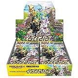 強化拡張パック イーブイヒーローズ BOX 【ポケモンカードゲーム】