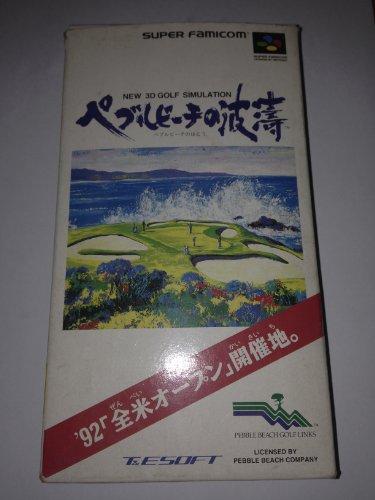 New 3D Golf Simulation: Waialae no Kiseki [Super Famicom] [Import Japan]