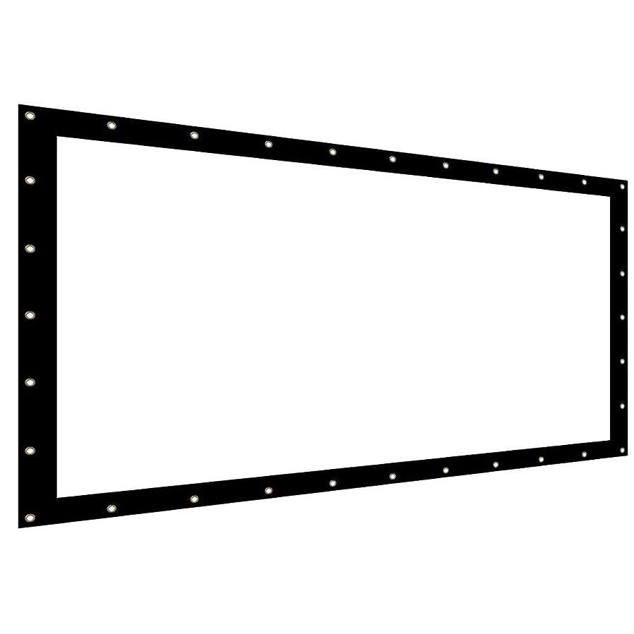 マニュアル情熱期限プロジェクタースクリーン 300インチ16:9プロジェクションディスプレイ画面フットボールマッチホームシネマインドア&OutdoorProjector ホームシアター プレゼンテーション 教具 (Color : White, Size : 30...