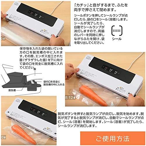 OHM(オーム電機)『密封パック器(COK-E-SL01)』