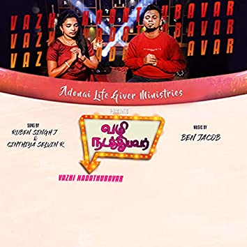 Vazhi Nadathubavar (feat. Ruben Singh J)
