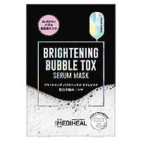 MEDIHEAL(メディヒール) 【正規品】ブライトニング バブルトックスセラムマスク3枚 フェイスマスク 25ml×3枚
