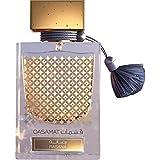 Qasamat Rasana for Men and Women (Unisex) EDP - Eau De Parfum 65 ML (2.1 oz) I Elegant Oriental Alchemy | Rich Musks, Amber, Cedarwood & Agarwood | Royal & Luxurious | Sensorial Experience I by RASASI