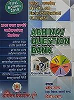 Abhinav MPSC + PSI/STI Question Bank - 2000 Sarav Prashnanche Spashtikaranansah Vishleshan