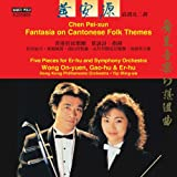 Pei-Xun:Fantasia on Cantonese [Import USA]