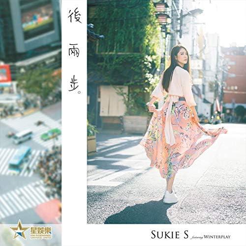 Sukie Shek