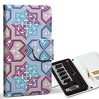スマコレ ploom TECH プルームテック 専用 レザーケース 手帳型 タバコ ケース カバー 合皮 ケース カバー 収納 プルームケース デザイン 革 その他 紫 模様 000521
