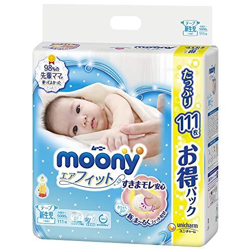 ム-ニ-テープ新生児(お誕生~5000g)エアフィット111枚
