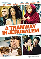 The Tramway In Jerusalem [DVD]