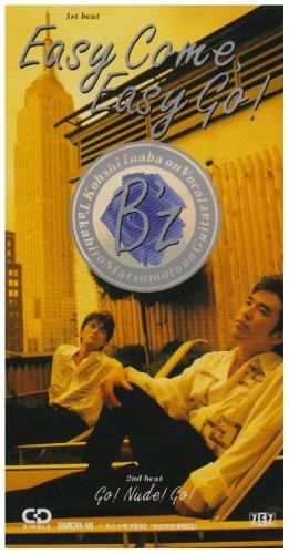 "B'z【B'z The Best ""Pleasure""】アルバム全曲解説!頂点への勢いを振り返る!の画像"