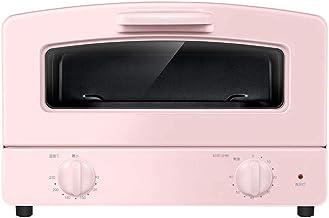 Compacto Horno, Doble vidrio de cuarzo tubo de la calefacción, Cajón Tipo de la parrilla Net y 1000w Potencia de Cocción, for mesas de trabajo Horno, azul y rosa (Color: Azul) (Color : Pink)