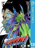 家庭教師ヒットマンREBORN! モノクロ版 13 (ジャンプコミックスDIGITAL)