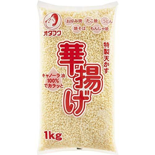 お好みフーズ) 特製天かす華揚げ 1kg