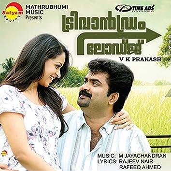 Trivandrum Lodge (Original Motion Picture Soundtrack)