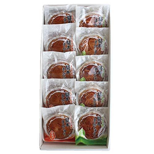 闘牛まんじゅう 冬瓜 黄金芋 各5個入×1箱 ふくや 沖縄県うるま市銘菓 南国の爽やかな焼菓子