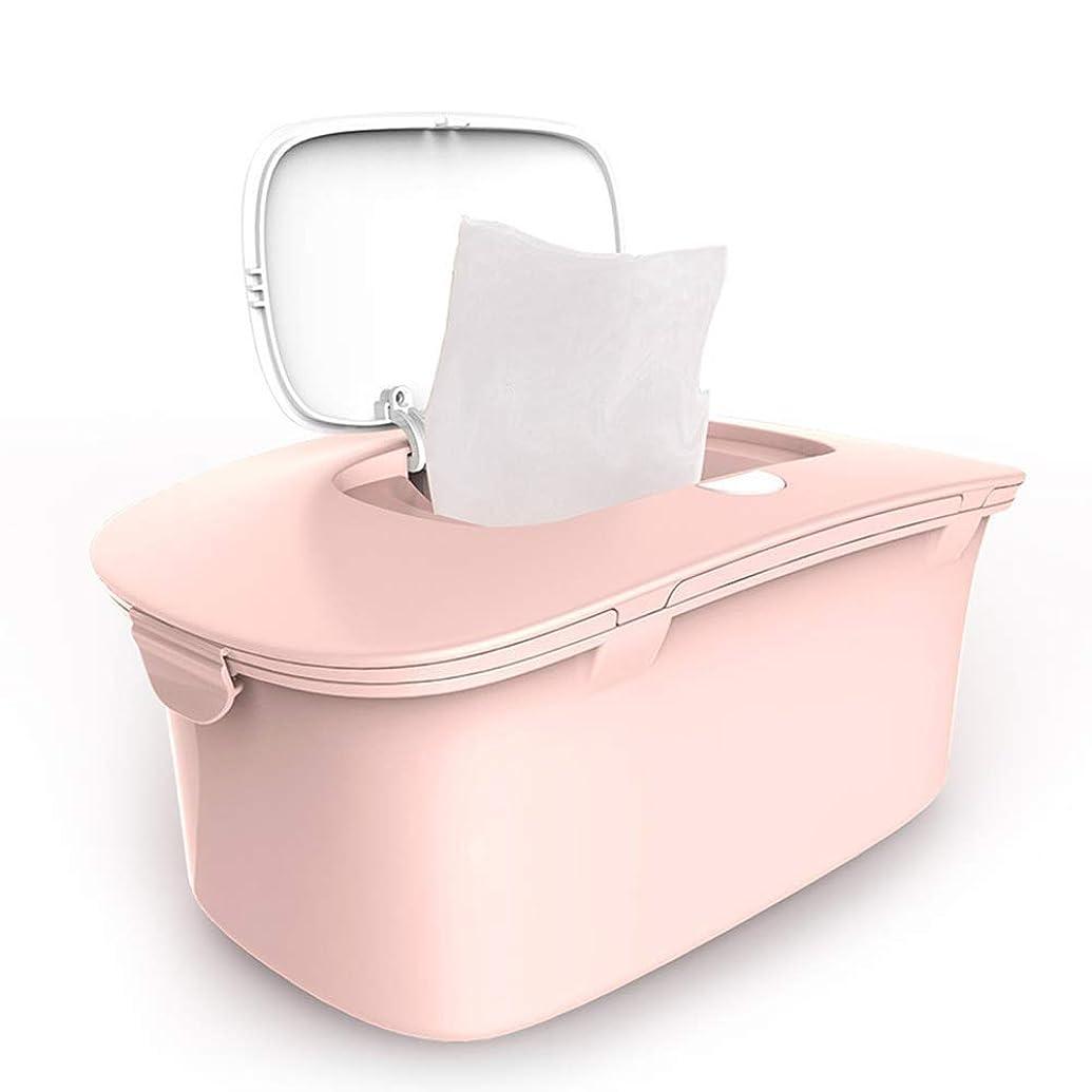 必需品含むはねかける赤ちゃんのおしりふきヒーター/加熱ボックス/濡れタオル機/ 24時間40度恒温ポータブル省エネ大容量