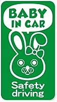 imoninn BABY in car ステッカー 【マグネットタイプ】 No.45 ウサギさん2 (緑色)