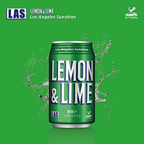 『神戸居留地 LAS レモンライム 缶 350ml × 24本 [ 国産 炭酸飲料 ]』の1枚目の画像