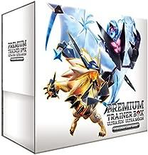 Pokemon Sun and Moon Premium Trainer Box Ultra Sun and Ultra Moon