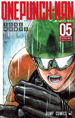 ワンパンマン 5 (ジャンプコミックス)
