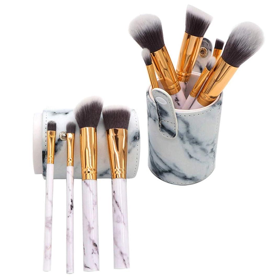 品チューリップ突き出すメイクブラシ 大理石パターンメイクブラシセットPUチューブプロフェッショナル多機能美容ツールブラシバッグ(10個) (色 : Brush tube)