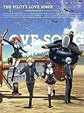 とある飛空士への恋歌 BD-BOX<初回限定版>[Blu-ray/ブルーレイ]