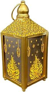 Guillala Ramadan Lantern, LED Hanging Decoration Lamp, Iron Eid Ramadan Night Light Holiday Lighting for Ramadan Prayer Su...