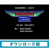 グラディウス2 【Wii Uで遊べる MSXソフト】 [オンラインコード]