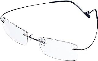 Jcerki Frameless Myopia Glasses Men and Women Nearsighted Glasses -2.50 Strength Fashion Distance SpectaclesThese are not Reading Glasses