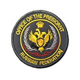 Patches Russian Federation pathes Hook Office of The President Morale Patch Military Tactical Combat Uniform for Coat Vest Custom