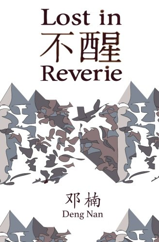 Lost in Reverie: A collection of Chinese prose poems with parallel English text